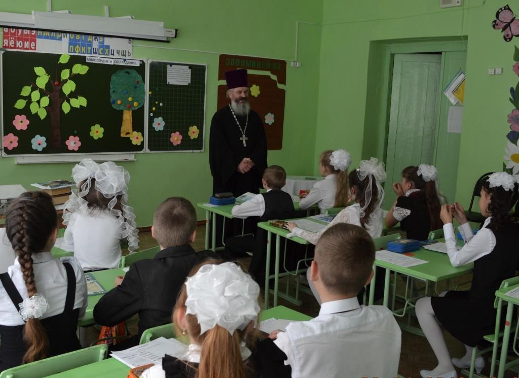 семинар учителей в с.Орловское